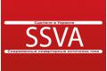 SSVA (ССВА)
